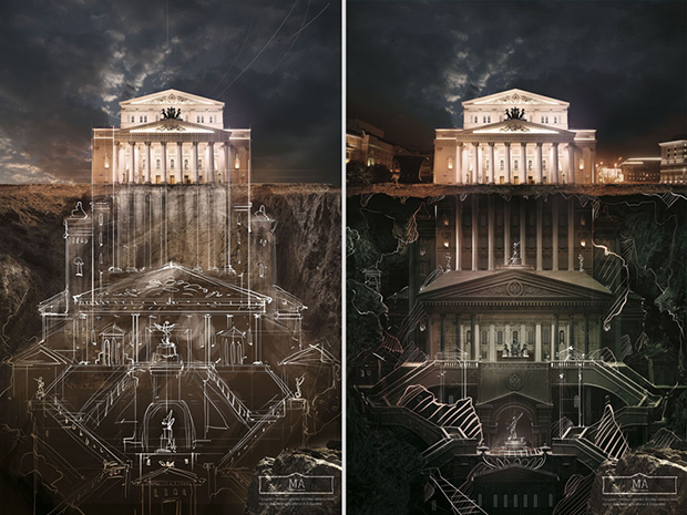 discover-the-full-story-advertisement-3d