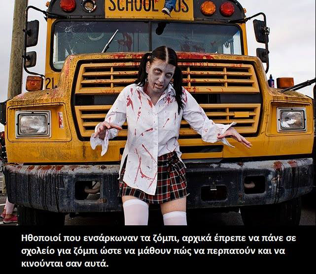 walking-dead-seira-6