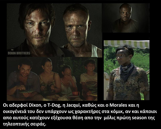 walking-dead-seira-7