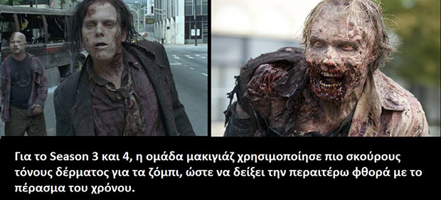 walking-dead-seira-8